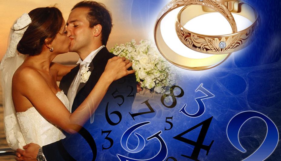 свадьба и дата по нумерологии