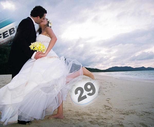 свадьба 29 февраля