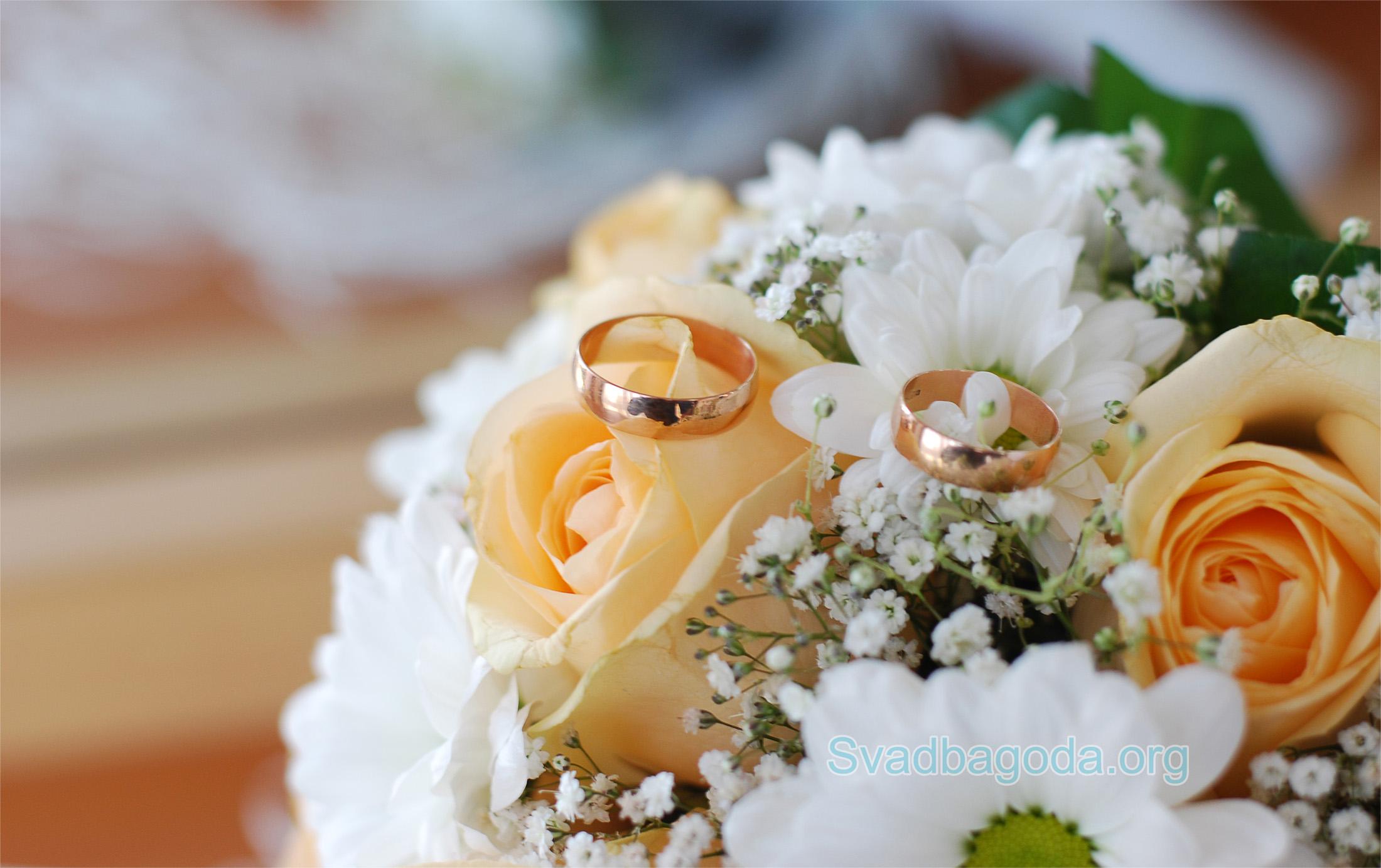 мартовское свадебное фото