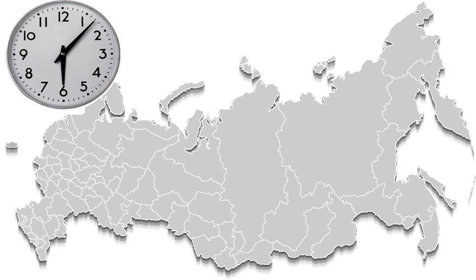 Часовые пояса России 2019, карта