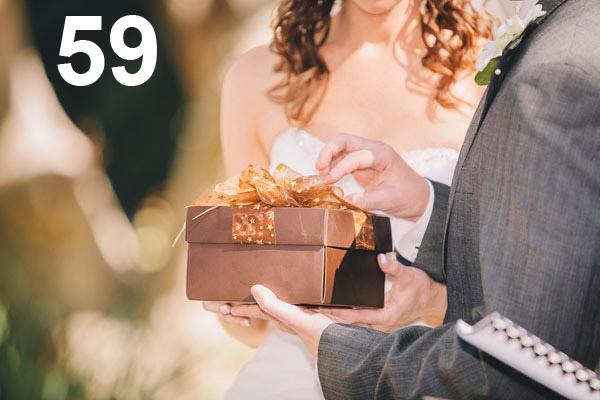 Светлая свадьба - 59 лет
