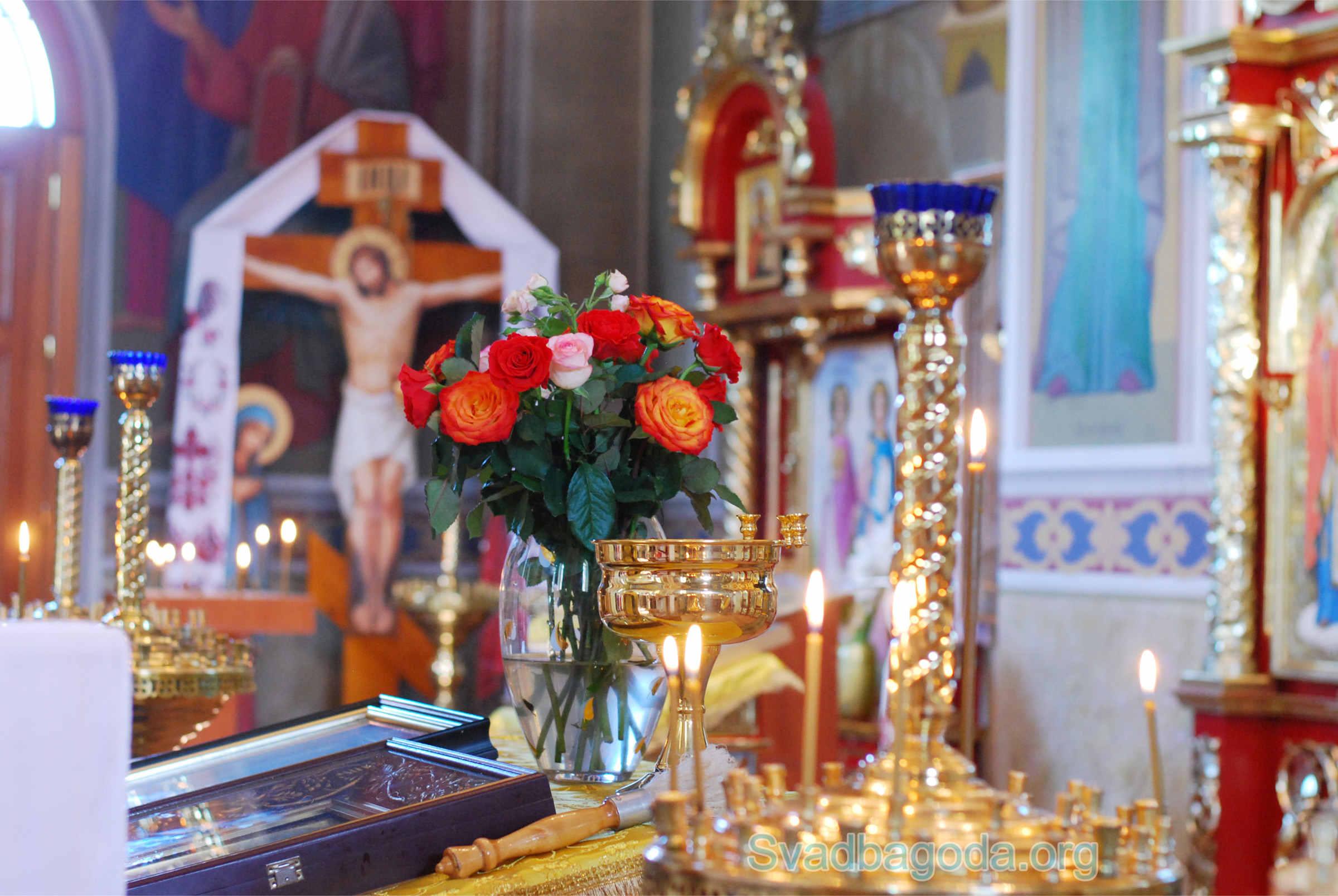 царские врата в церкви