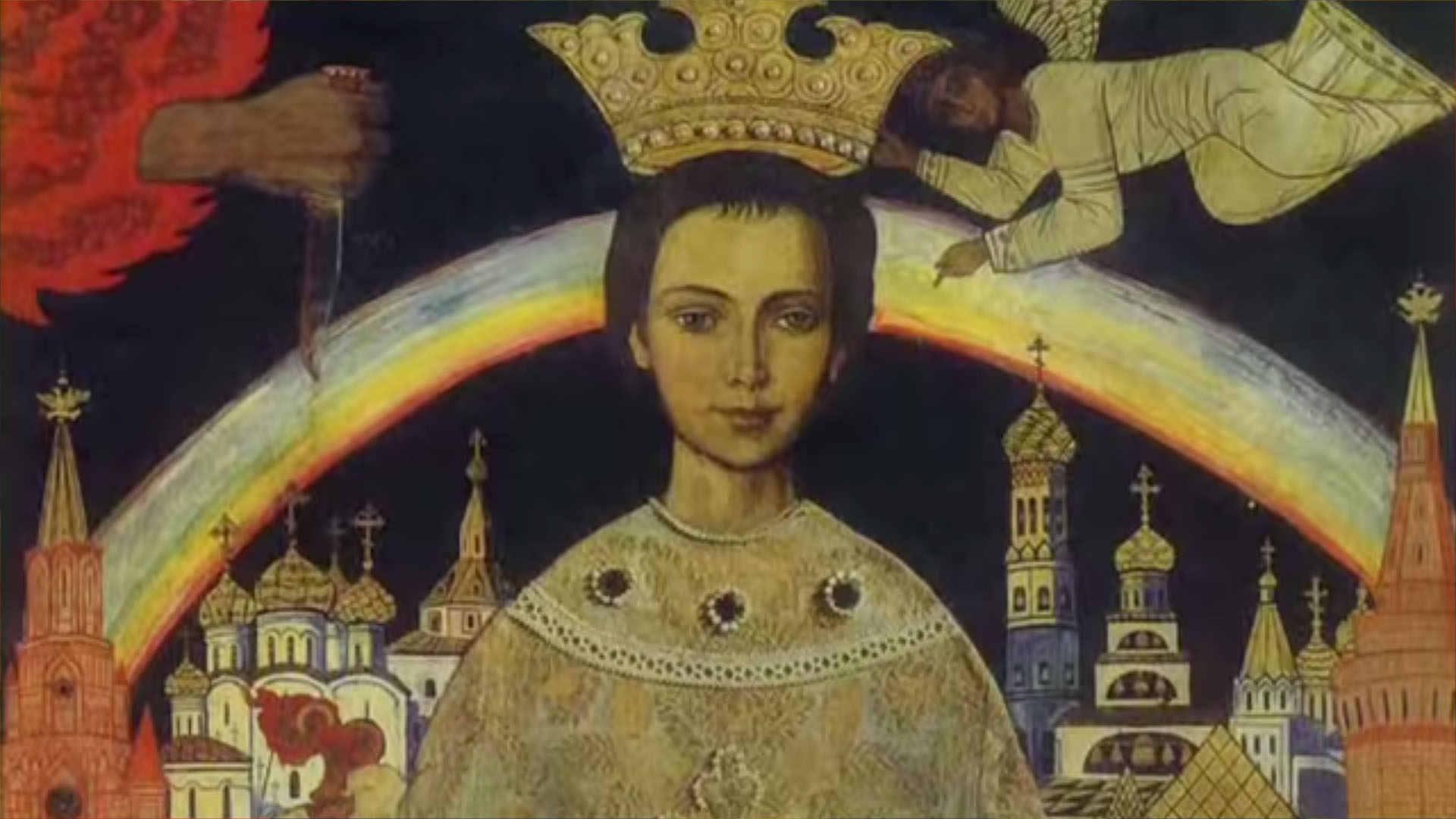 венчание Ивана 4-ого