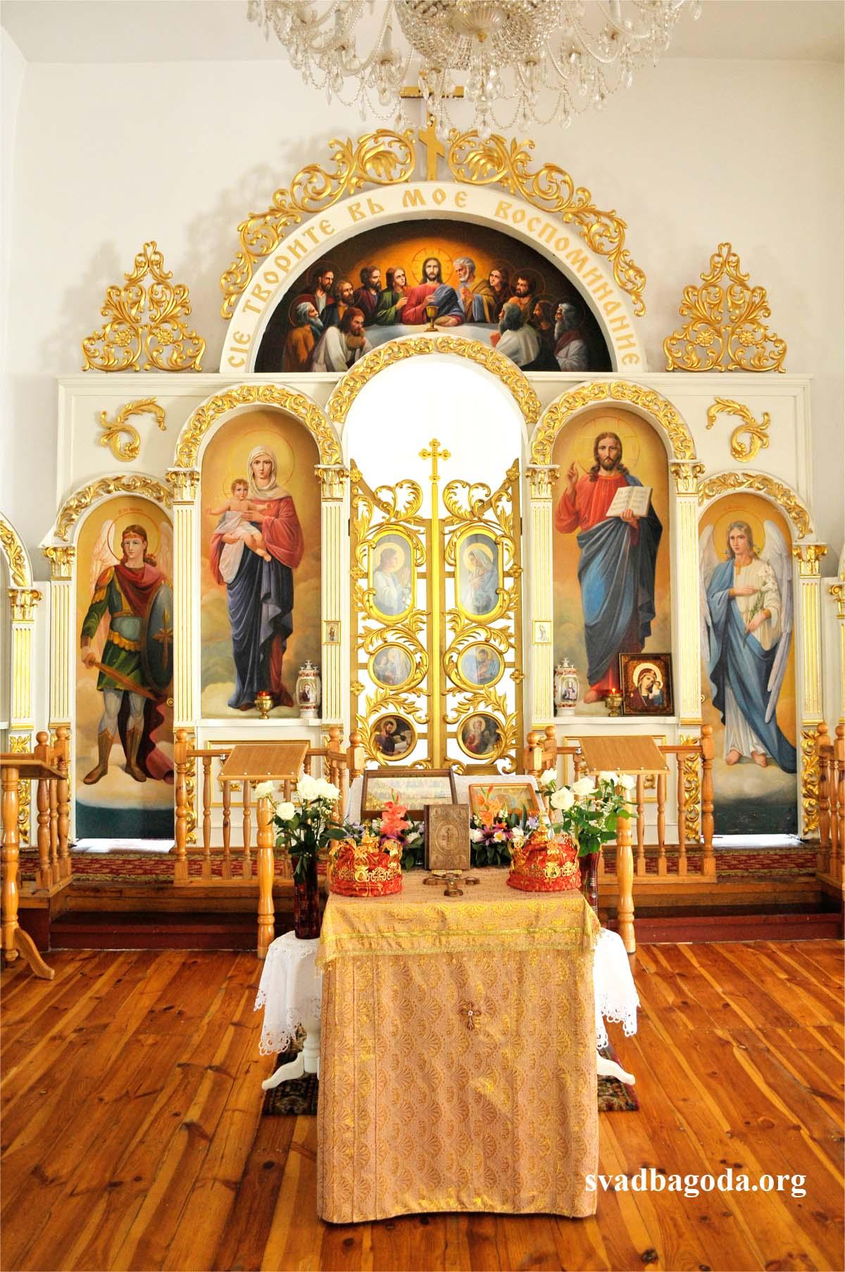 зал для венчания в церкви