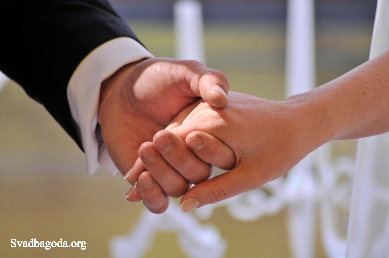 Свадебная примета для жениха