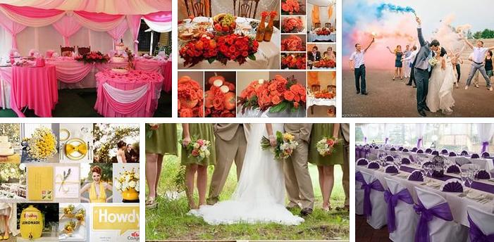 Цветная свадьба