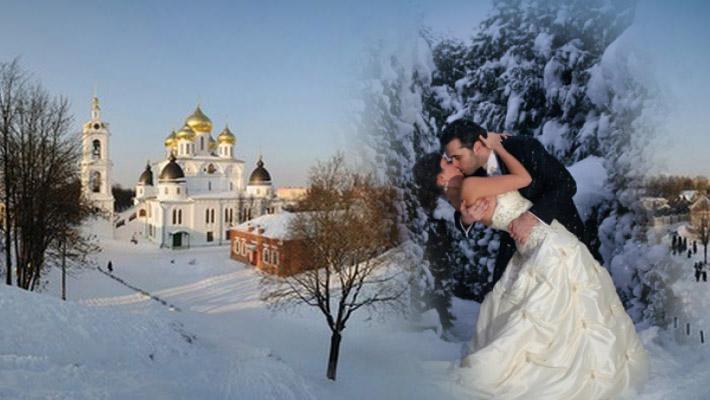 свадьба на рожденственский пост