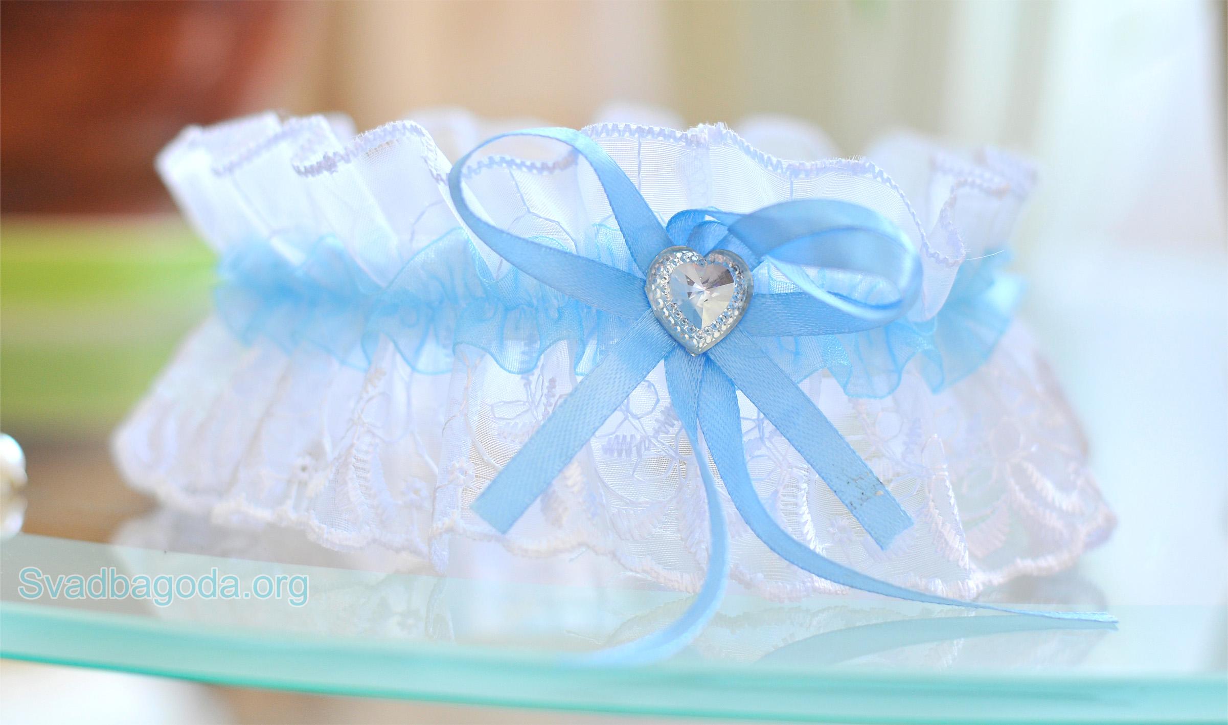 подвязка для невесты на свадьбу