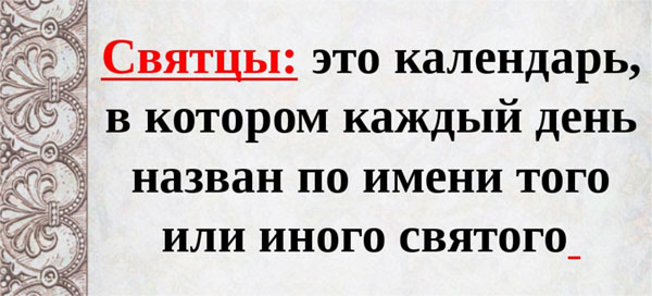Имбирный пряник рецепт пошагово 60