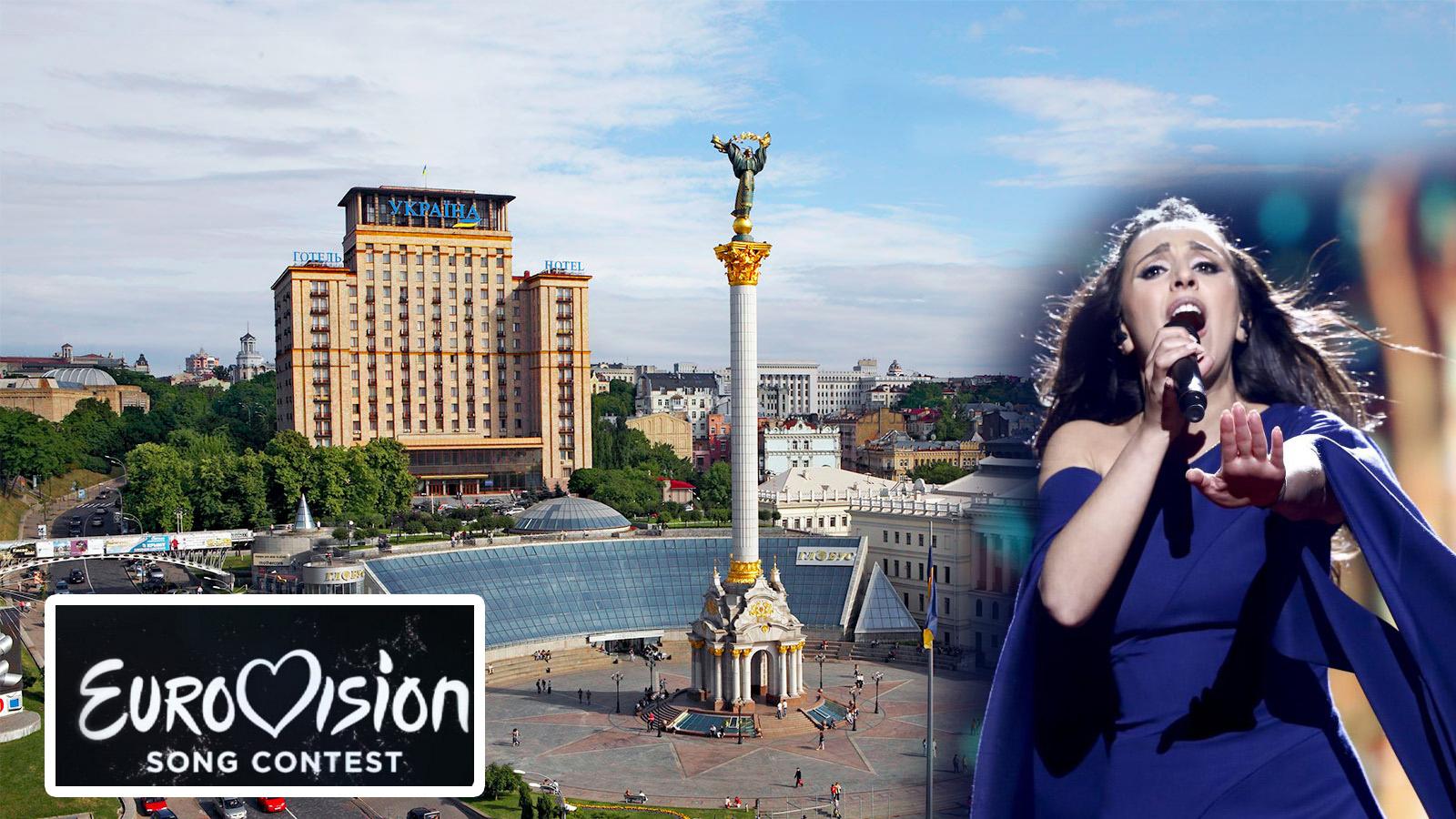 Евровидение 2017 в Киеве