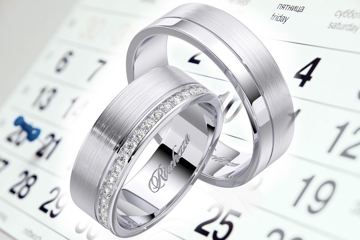 Благоприятный дни для свадьбы в году