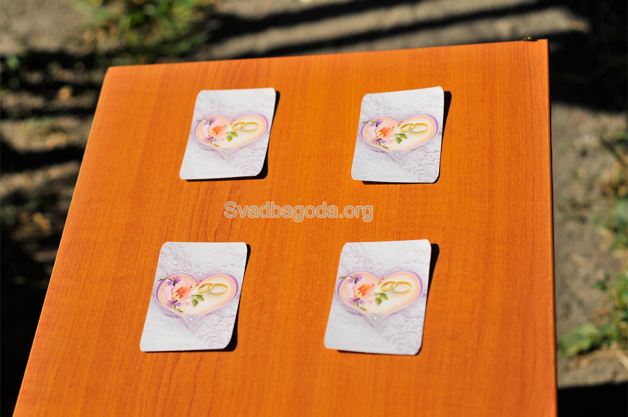 выкуп невесты по карточкам