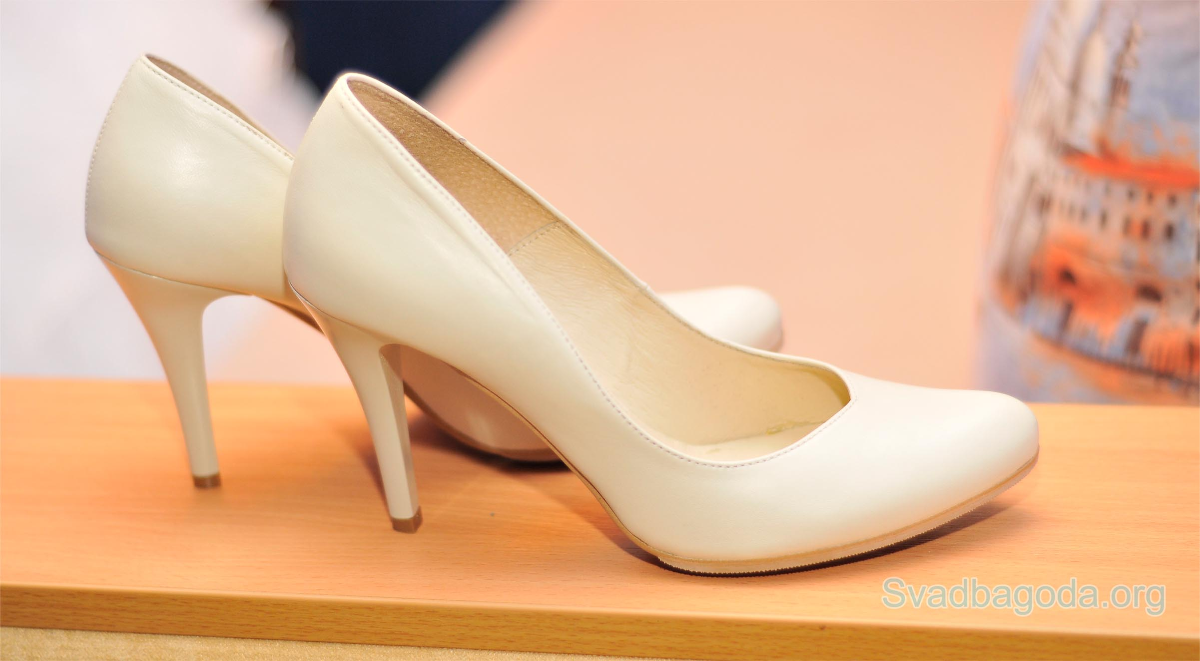 туфельки для невесты