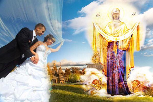 Свадьба в покров пресвятой богородицы