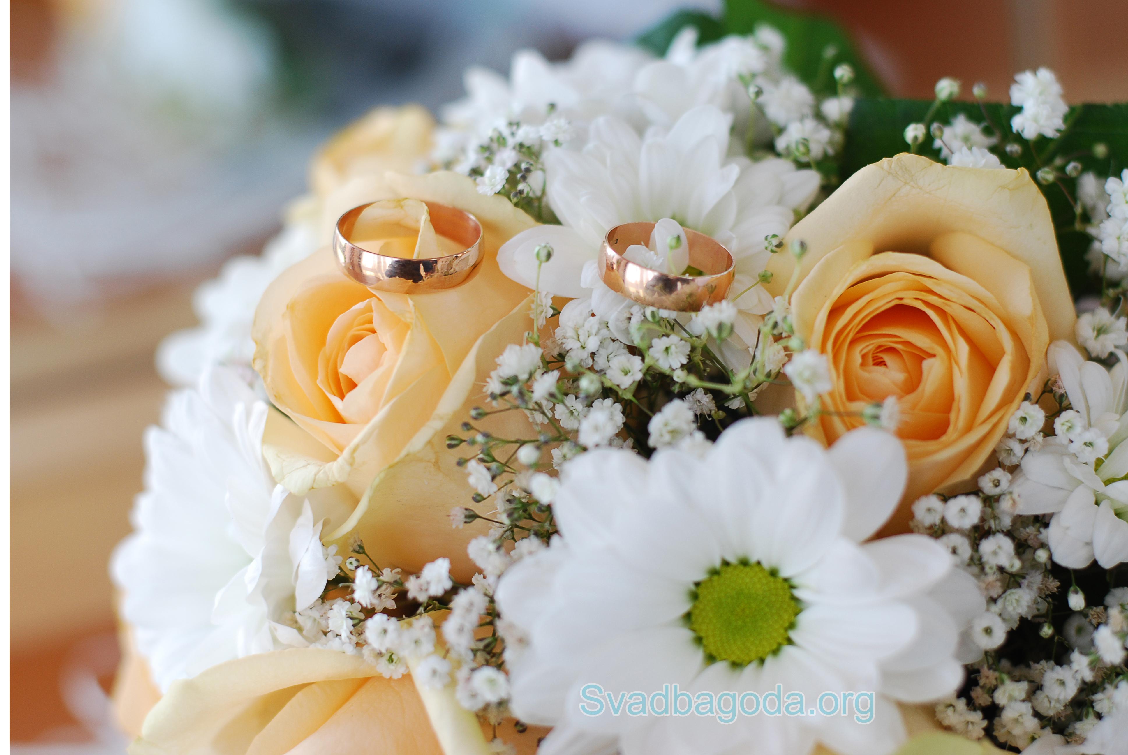 августовский свадебный букет