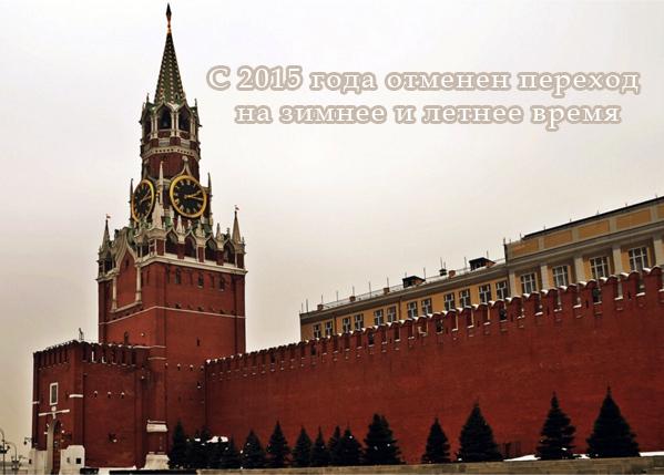 Когда в 2017 году переводят часы на летнее время в России