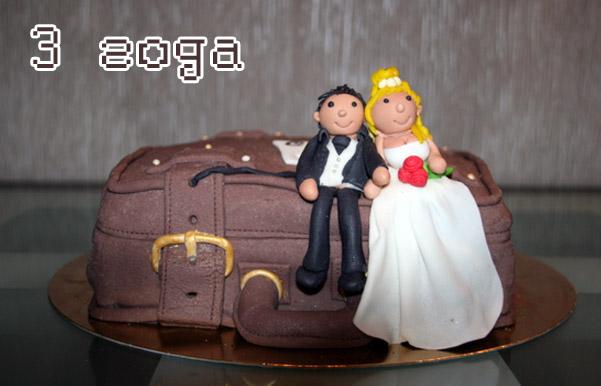 годовщина свадьбы 3 года