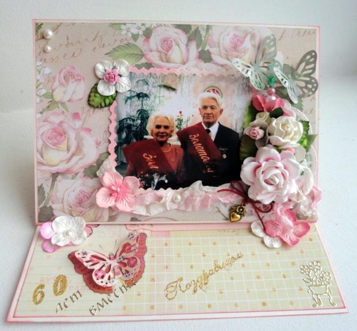 Поздравления с 60 лет свадьбы 50