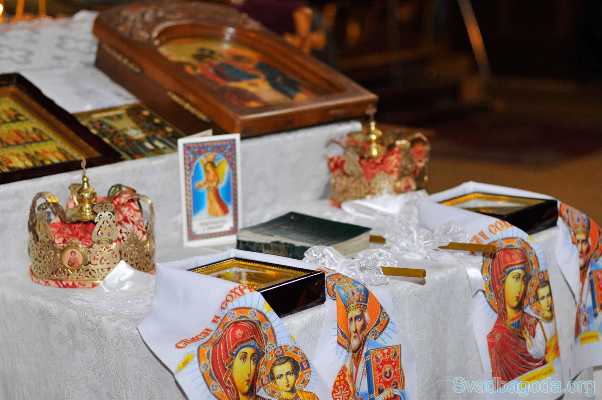 столик для венчания