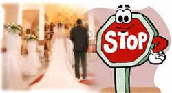 стоп венчанию