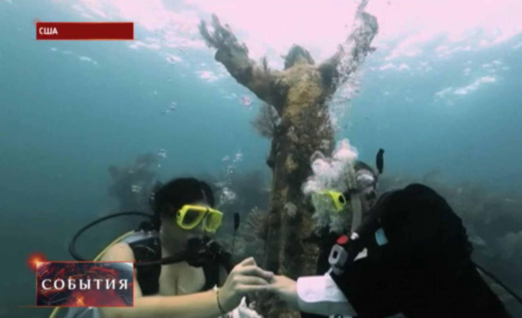 венчание под водой