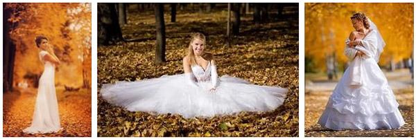платье для невесты на осень