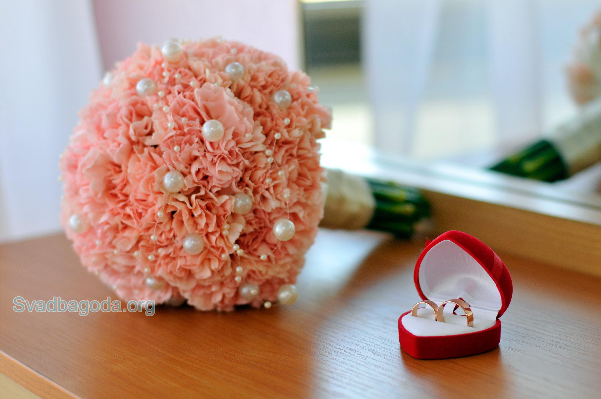 свадьба в Загсе