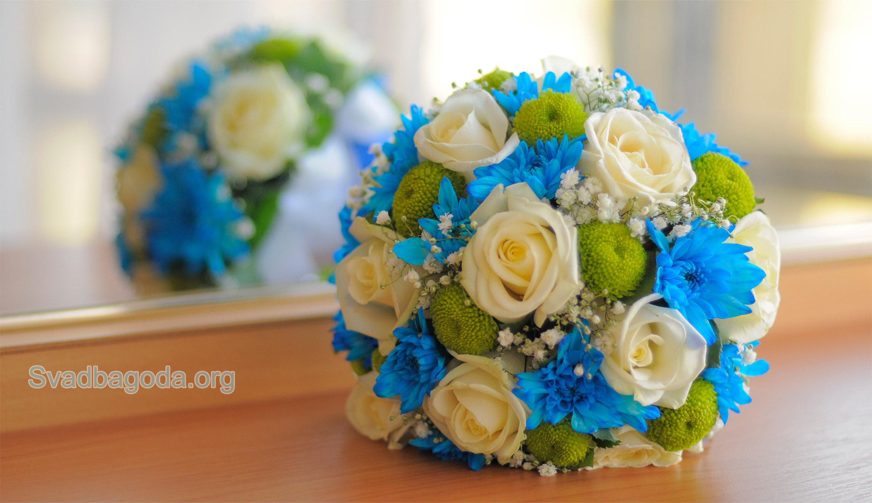 букет невесты с голубым цветом