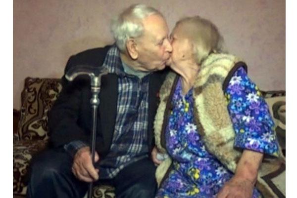 75 лет вместе супружеской паре