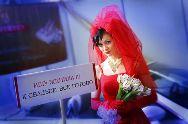 желание выйти замуж после 30