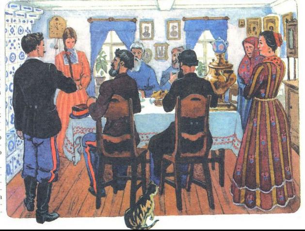 старинный обряд помолвки в доме